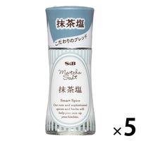 エスビー食品 S&B スマートスパイス 抹茶塩 20g 5本