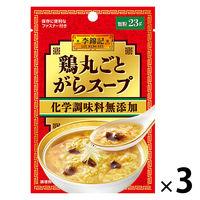 エスビー食品 李錦記 鶏丸ごとがらスープ化学調味料無添加(袋)23g 3袋