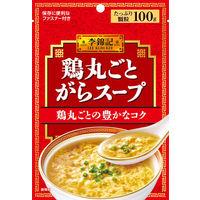 エスビー食品 李錦記 鶏丸ごとがらスープ(袋)100g 318222 1袋