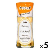 エスビー食品 S&B スマートスパイス ナツメッグ 8.3g 5本