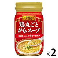 エスビー食品 李錦記 鶏丸ごとがらスープ(ボトル) 120g 442072 2本