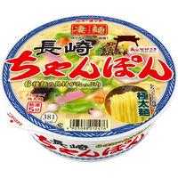 ヤマダイ 凄麺 長崎ちゃんぽん 3個