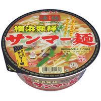 ヤマダイ 凄麺 横浜発祥サンマー麺 3個