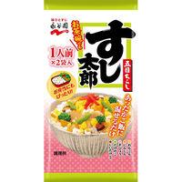 永谷園 お茶碗でも すし太郎 1セット(2個入)