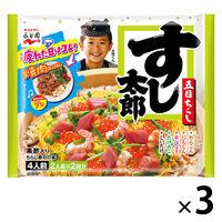 永谷園 すし太郎 黒酢入り 1セット(3個入)