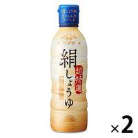 ヤマサ醤油 絹しょうゆ 450ml 1セット(2本入)