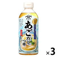 ヤマサ醤油 あごだしつゆストレート 500ml 1セット(3本入)