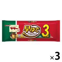 日清フーズ マ・マー 早ゆで3分スパゲティ 1.6mm 結束タイプ (300g) ×3個