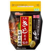 日清フーズ 日清 大阪きじ本店監修お好み焼粉 (400g) ×1個
