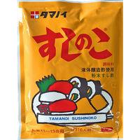 タマノイ酢 すしのこ 150g 1セット(3袋入)