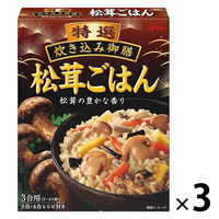 江崎グリコ 特撰炊き込み御膳 松茸ごはん 228g 1セット(3個入)