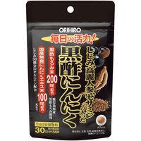 オリヒロ しじみ高麗人参セサミンの入った黒酢にんにく 30日分 150粒 サプリメント