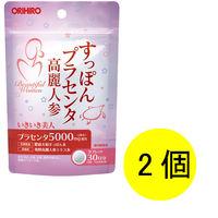 オリヒロ すっぽんプラセンタ高麗人参粒 1セット(30日分×2個) 120粒 サプリメント
