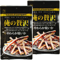 カモ井食品 俺の贅沢 やわらか焼いか 1セット(2袋)