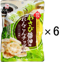 カモ井食品 わさび醤油味れんこんチップス 1セット(6袋)
