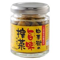 横浜大飯店 中華街の旨味搾菜 70g 1個
