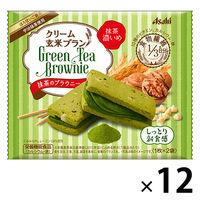 クリーム玄米ブラン 抹茶のブラウニー 1セット(12個) アサヒグループ食品 栄養調整食品