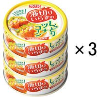 ホテイフーズ 液切りいらずのしっとりツナコーン 3缶パック 1セット(3個)