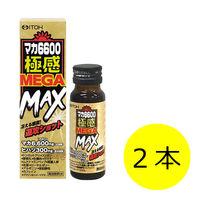 井藤漢方製薬 マカ6600極感MEGA MAX 1セット(50ml×2本)