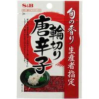 エスビー食品 S&B 旬の香り 輪切り唐辛子 5g 1個