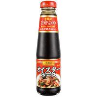 エスビー食品 S&B 李錦記 オイスターソース 255g 1個