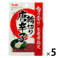 エスビー食品 S&B 旬の香り 輪切り唐辛子 5g 5個