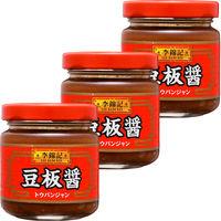 エスビー食品 S&B 李錦記 豆板醤 90g 3個