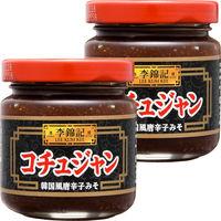 エスビー食品 S&B 李錦記 コチュジャン 120g 2個