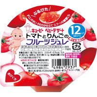 【12ヶ月から】キユーピーベビーフード トマトとりんごのフルーツジュレ 70g 1セット(6個)