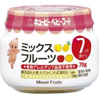 【7ヵ月頃から】キユーピーベビーフード ミックスフルーツ 70g 1セット(6個)