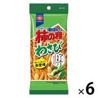 亀田製菓亀田の柿の種わさび 65g 1セット(6袋)