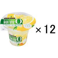 たらみ トリプルゼロ おいしい糖質0レモン 1セット(12個入)