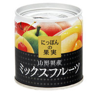 国分グループ本社 KK にっぽんの果実 山形県産 ミックスフルーツ 1個