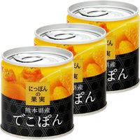 国分グループ本社 KK にっぽんの果実 熊本県産 でこぽん 1セット(3個)