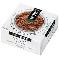 国分グループ本社 KK 缶つま コンビーフ ユッケ風 1個