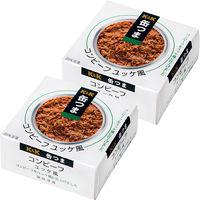 国分グループ本社 KK 缶つま コンビーフ ユッケ風 1セット(2個)