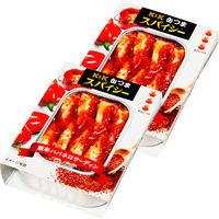 国分グループ本社 KK 缶つまスパイシー 激辛ハバネロサーディン 1セット(2個)