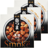 国分グループ本社 KK 缶つまSmoke 貝柱 1セット(3個)