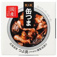 国分グループ本社 KK 缶つまSmoke つぶ貝 1個