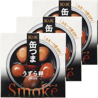 国分グループ本社 KK 缶つまSmoke うずら卵 1セット(3個)