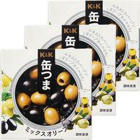 国分グループ本社 KK 缶つま ミックスオリーブ 1セット(3個)