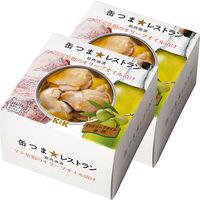 国分グループ本社 KK 缶つま マテ茶鶏のオリーブオイル漬け 1セット(2個)