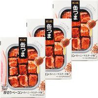 国分グループ本社 KK 缶つま 厚切りベーコンのハニーマスタード味 1セット(3個)