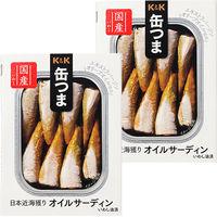 国分グループ本社 KK 缶つま 日本近海どり オイルサーディン 1セット(2個)
