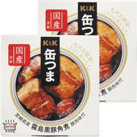 国分グループ本社 KK 缶つま 霧島黒豚 角煮 1セット(2個)
