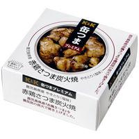 国分グループ本社 KK 缶つま 鹿児島県産 赤鶏さつま炭火焼 1個