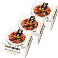 国分グループ本社 KK 缶つま 北海道産 鶏ぼんじり 直火焼 1セット(3個)