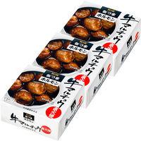 国分グループ本社 KK 缶つまホルモン 牛マルチョウ 直火焼 1セット(3個)