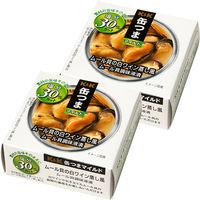 国分グループ本社 KK 缶つまマイルド ムール貝の白ワイン蒸し風 1セット(2個)
