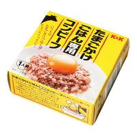 国分グループ本社 KK たまごかけごはん専用コンビーフ 缶 1個